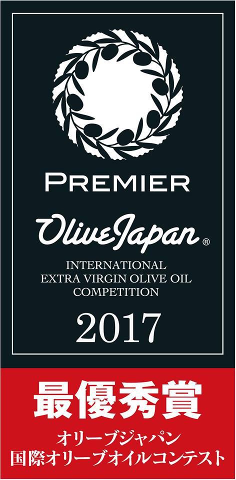 OLIVE JAPAN 2017 PREMIER