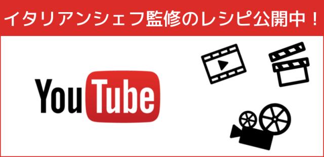 油屋マルキチ YouTube レシピなど